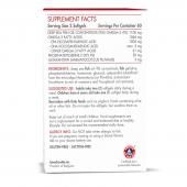 WHC - UnoCardio EPA 90%